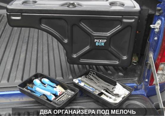 Бокс для пикапа Nissan Navara NP300 D23 НЕ ПОВОРОТНЫЙ PICKUPBOX (ПРАВЫЙ) PB100NP